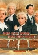 Hồ Sơ Công Lý I - The File Of Justice (1992)