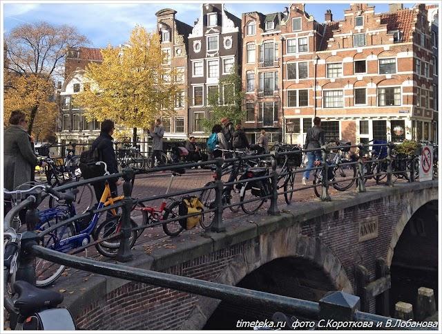 На улицах Амстердама. Каналы.