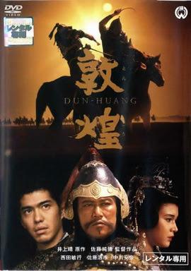 [MOVIES] 敦煌 (1988)