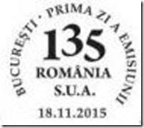 2082_Rom-SUA