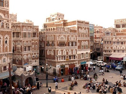 1Old Sana'a428.1