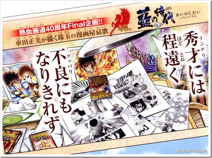 Saint Seiya NEXT DIMENSION regresa