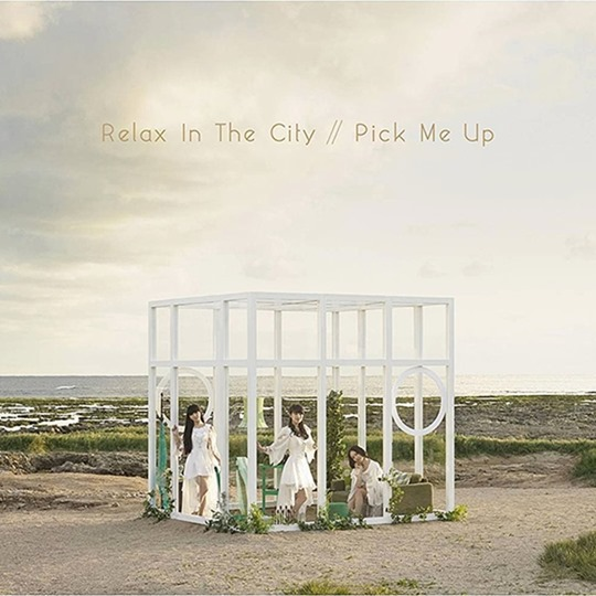 Perfume_Relax_in_the_City_Pick_me_Up_Regular