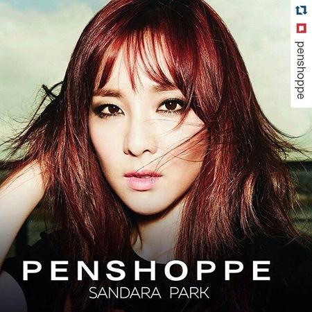 Sandara Park for Penshoppe