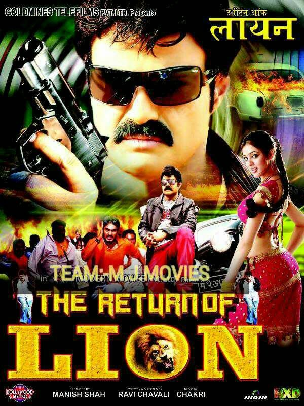 The Return of Lion Hindi Dubbed 2015