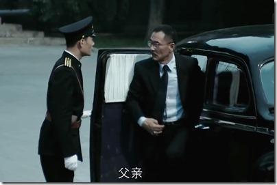 All Quiet in Peking - Wang Kai - Epi 01 北平無戰事 方孟韋 王凱 01集 22