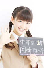 memberstop_momoko_on