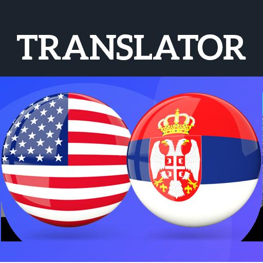 Android aplikacija Енглески и Српски Преводилац - слободан преводилац na Android Srbija
