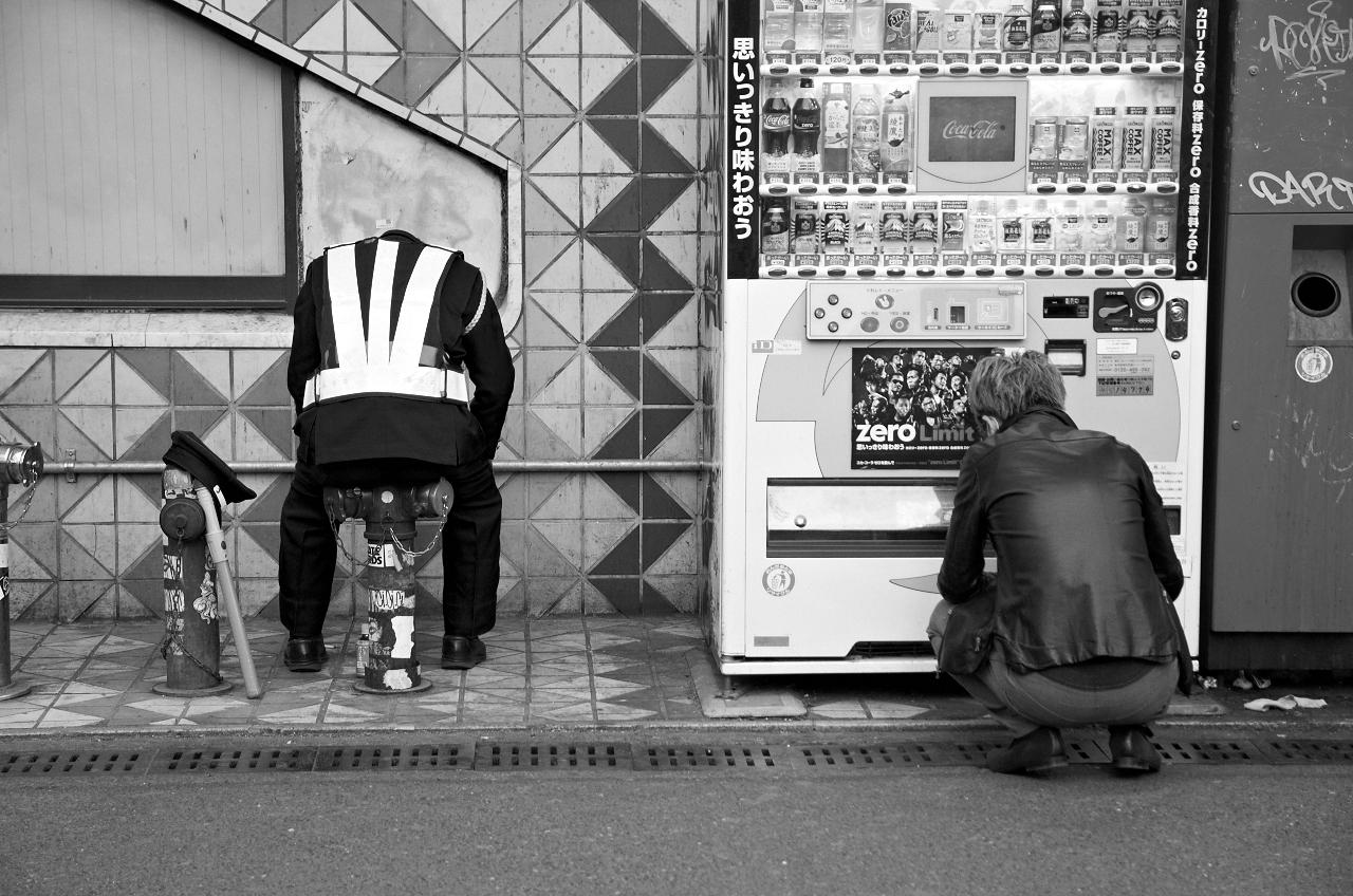 Shinjuku Mad - The future's so bright it hurts 18