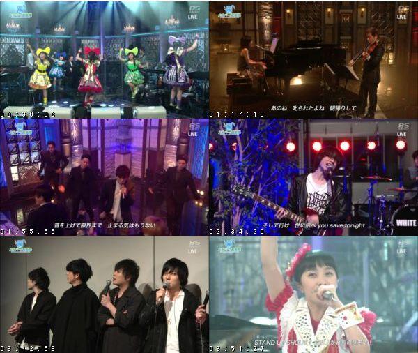 [TV-Variety] スカパー!音楽祭 2016 – 2016.02.28