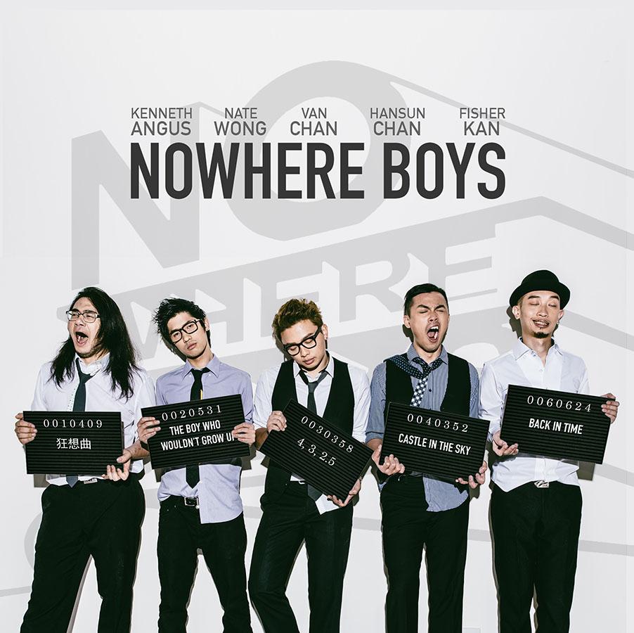 Nowhere Boys Hong Kong Band Alchetron The Free Social  # Banc Bois Inde
