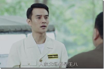 All Quiet in Peking - Wang Kai - Epi 05 北平無戰事 方孟韋 王凱 05集 04