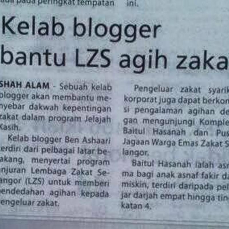 BLOGGER: Pengaruh blogger atau dipengaruhi blogger ?