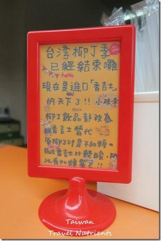 Hana Time寵物友善餐廳 (57)