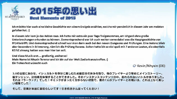 20151224_070547.png