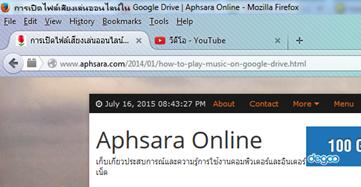 เปลี่ยนภาษาบน Firefox