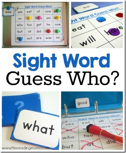 FREE Guess Who Sight Words Game