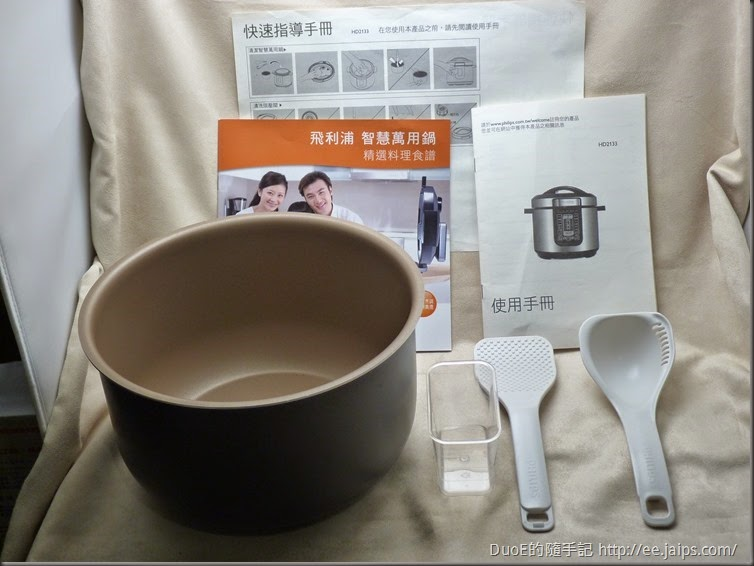 飛利浦智慧萬用鍋(HD2133)-配件