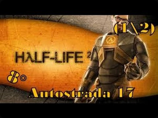 half-life2-1