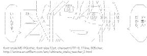 [AA]Kagami Junichiro (Ultimate Otaku Teacher)