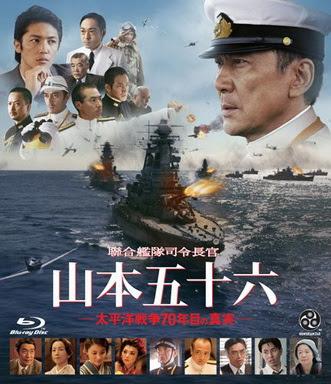 [MOVIES] 聯合艦隊司令長官 山本五十六 -太平洋戦争70年目の真実- / Admiral Yamamoto (2011)