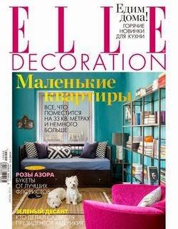 Elle Decoration №6 (июнь 2015)