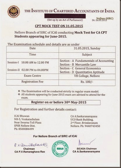 Nellore branch of sirc of icai may 2015 cpt mock test cir 001 spiritdancerdesigns