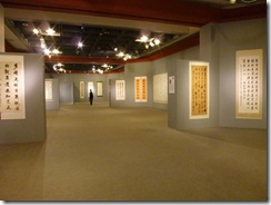 calligraphy-and-chinese-ink-painting-shenzhen-museum-017