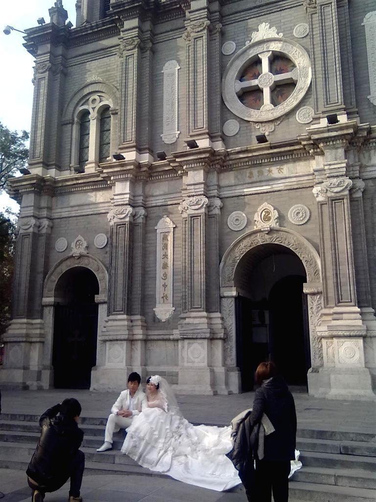 wedding photo taken in front