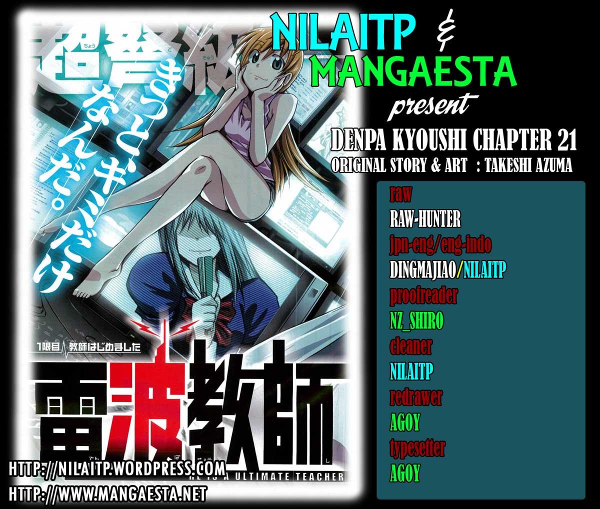 Komik denpa kyoushi 021 22 Indonesia denpa kyoushi 021 Terbaru 1|Baca Manga Komik Indonesia|