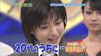 NaoMinamisawa1237715239.jpg