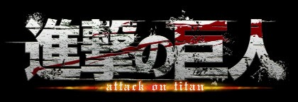 Attack on Titan title/logo