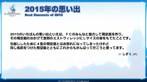 20151224_070751.png