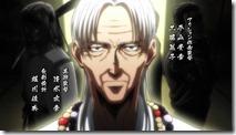 Ushio and Tora - 01 -12