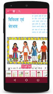 Free Download NCERT Books APK for Blackberry
