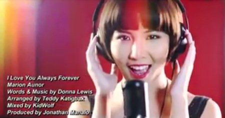 Marion Aunor - I Love You Always Forever