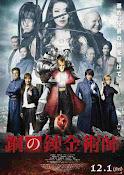 Fullmetal Alchemist (2017) ()
