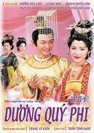 Dương Quý Phi - Legend Of Lady Yang