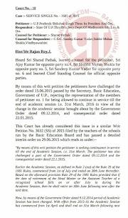 उत्तर प्रदेशीय प्राथमिक शिक्षक संघ की याचिका पर बेसिक शिक्षा सचिव के सत्र लाभ पर दिए निस्तारण के खिलाफ उच्च न्यायालय की (स्टे) रोक : 2 अप्रैल के बाद की जन्मतिथि वाले होंगे 31 मार्च 2016 को (सेवानिवृत्त) रिटायर