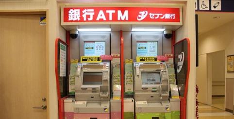 atm-service-japan
