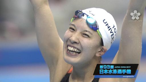 larix-blue: 大橋悠依、日本新で初V!今季世界最高タイムに「すごくびっくり」/競泳 (