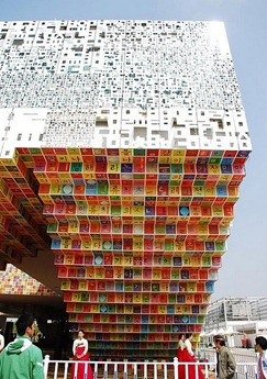 Korean Pavilion at the Shanghai World Expo 2010