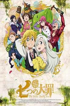 Baixar Filme Nanatsu No Taizai: Seisen No Shirushi – Especial Completo (2016) Dublado Torrent Grátis