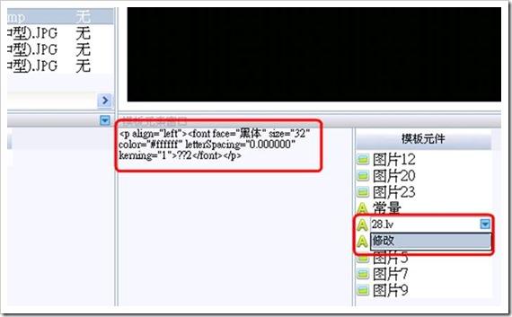 clip_image010[10]