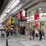 docomo NTT in shinsaibashi in Osaka, Osaka, Japan