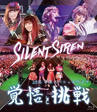 [TV-SHOW] Silent Siren 2015年末スペシャルライブ「覚悟と挑戦」 (2016/04/13)