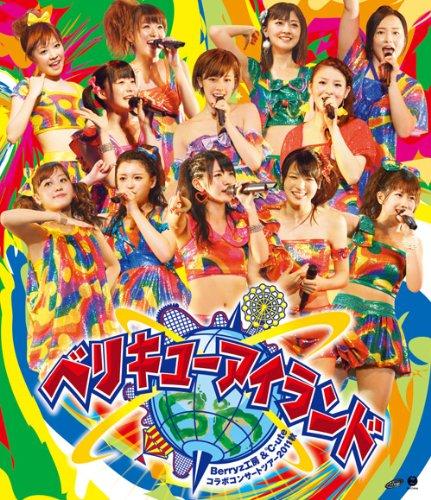 [TV-SHOW] Berryz工房&℃-ute コラボコンサートツアー2011秋 〜ベリキューアイランド ~(2012/02/29)