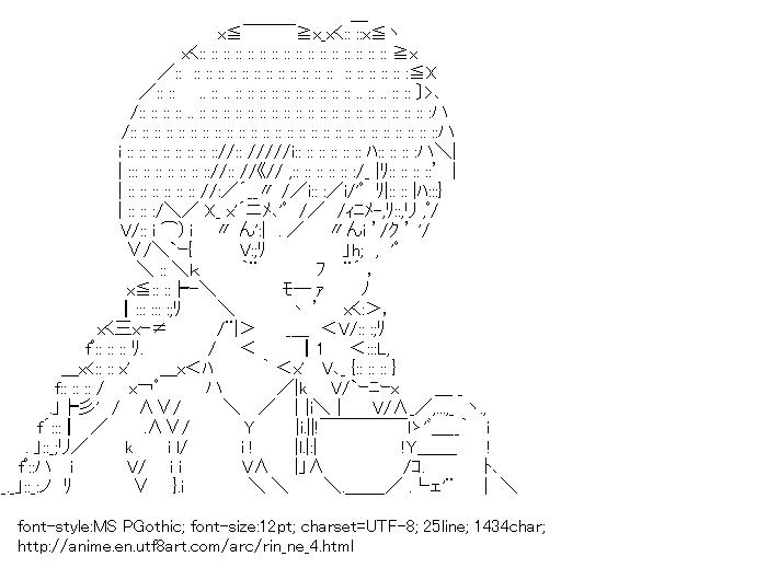 Rin-ne,Mamiya Sakura