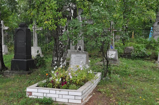 10 Могила епископа Пантелеимона