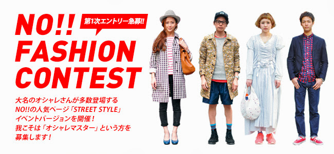 NO!! FASHION CONTEST